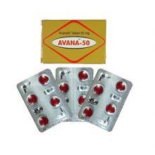 Compre en línea Avana 50 mg esteroides legales